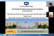 SUC : SUC Virtual Seminar on Health & Safety Procedures: Information for Students